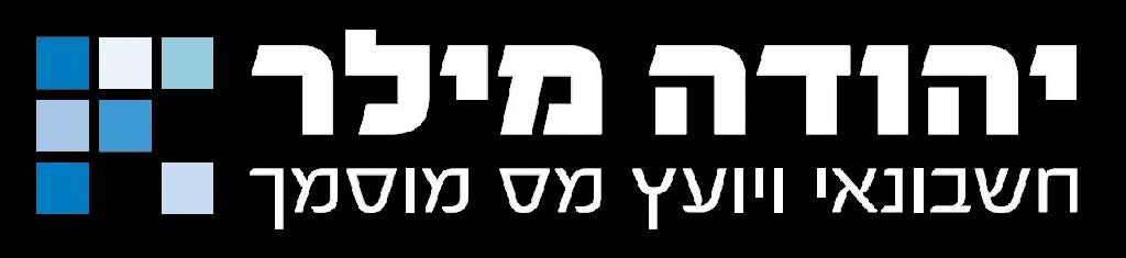 לוגו שקוף ללא רקע