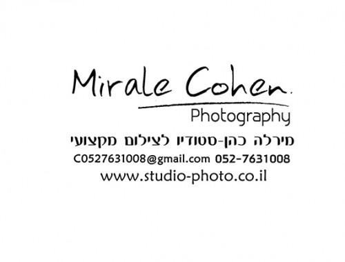 מירלה-כהן