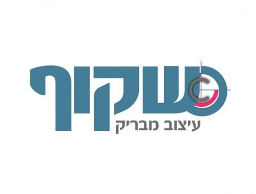 לוגו שקוף